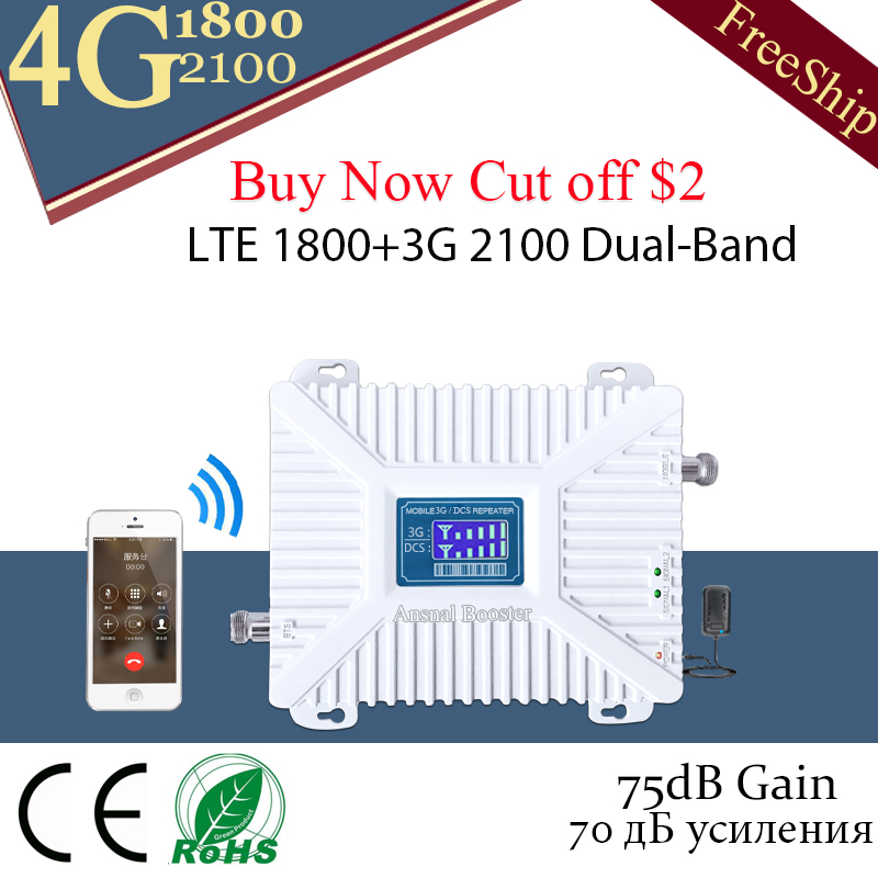 4g Repeater 1800 2100 GSM Repeater DCS WCDMA Booster 3G 2100 Signal Booster 4G LTE 1800 Signal Amplifer Cellular Signal Booster