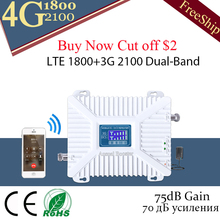 4g repeater 1800 2100 GSM DCS WCDMA Booster 3G Signal 4G LTE Amplifer cellular