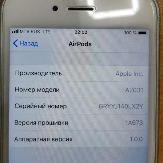 Наушники беспроводные Apple AirPods 2 (MV7N2RU/A), без беспроводной зарядки чехла [официальная российская гарантия]