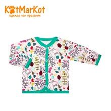 Кофточка  для детей Kotmarkot 7239
