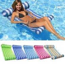 Air Mattress Foldable Swimming Pool Beach Inflatable Float Ring Cushion Bed Lounge Chair Mattress Hammock Water Sports Wholesale цена