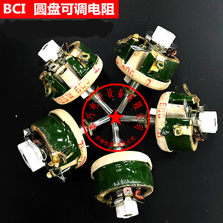 Original new 100% BC1 disk plate adjustable resistor 25W 500R sliding rheostat high power variable potentiometer 500 OHM SWITCH 150w 5 ohm ceramic potentiometer variable linear pot resistor rheostat