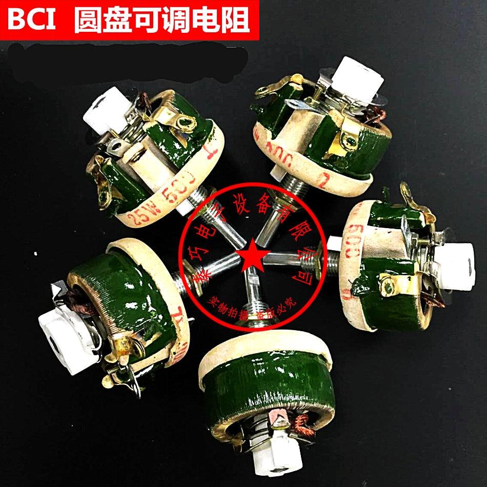Оригинальный новый 100% BC1 дисковая пластина регулируемый резистор 25 Вт 500р Реостат со скользящим контактом Высокая мощность переменный поте...