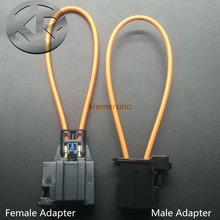 Fiber MOST Optical Optic Loop Bypass Male & Female Adapter Diagnostic Cable for Audi BMW Porsche Mercedes Benz 1 1355426 1