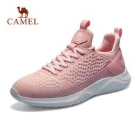 CAMEL New Women Ultralight Breathable Running Shoes Comfortable Outdoor Sports Jogging Walking Female Sneakers