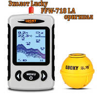 GLÜCK FFW718 LA Wireless Fisch Finder GLÜCK FFW718LA, 45 M/135FT Fishfinder für See Meer Fluss