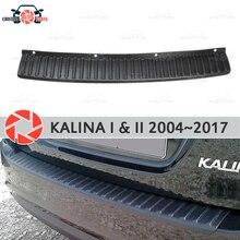 Накладка заднего бампера для Lada Kalina 1 и 2 2004 ~ 2017 гвардии защиты пластина для украшения автомобиля украшения интимные Аксессуары Литья
