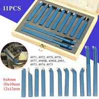 11Pcs Lathe Cutting Tool Set Carbide Tip External Turning Boring Bit 8/10/12mm