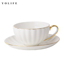 Noble Bone Қытай Кофе Кубогі Фарфор Шай Сүт Құтысы Сыйлыққа арналған Creative Tea Set 200мл