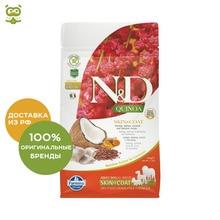N&D Dog Grain Free Quinoa Skin & Coat корм для собак для кожи и шерсти, Сельдь и киноа, 800 г.