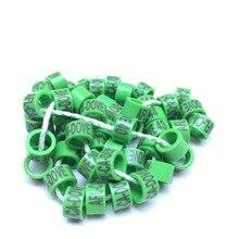 100 шт пластиковые кольца голубь полосы