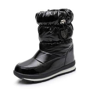 Image 3 - Botas para niños para niñas, botas de nieve a la moda, botas deportivas impermeables, calzado antideslizante para niños, botas planas mm191