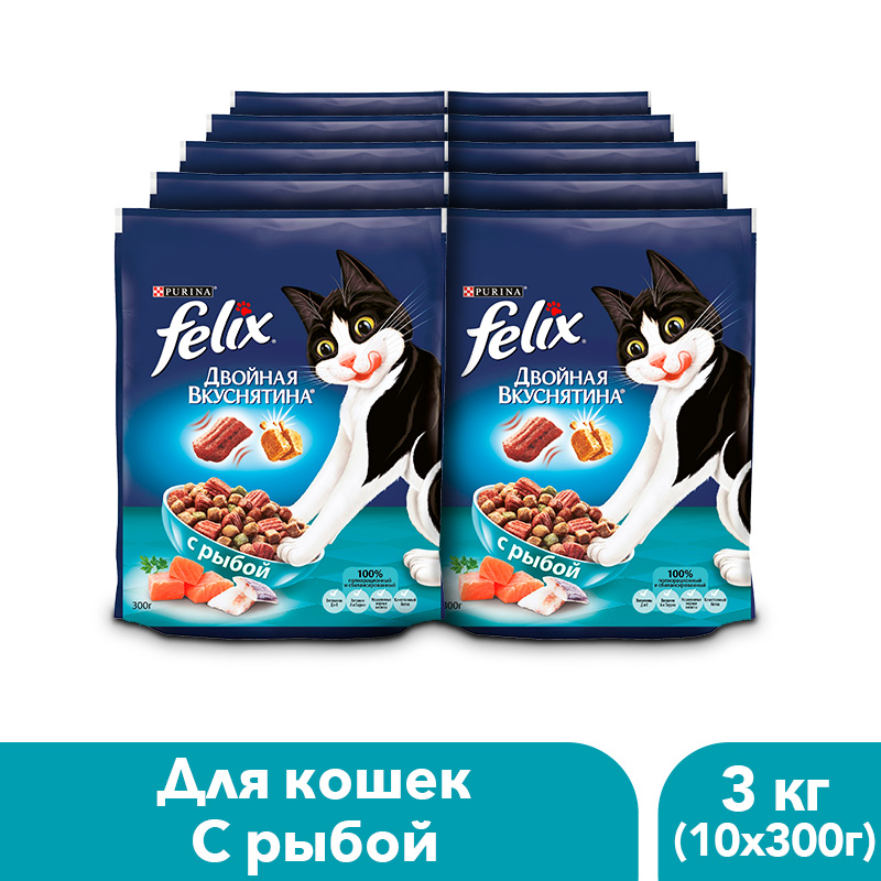 Dry food Felix Double Yummy for cats with fish, package, 3 kg. 3 5 inch hair comb for pets cats
