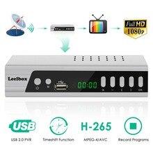 Digital Converter Box S3 ATSC Satellite TV Receiver Analog HD 1080P HDTV Set Top Recording PVR USB Multimedia Playback