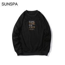 SUNSPA 2017 New Autumn Fashion Brand Casual Sweatshirt O-Neck Patchwork Slim Fit Knitting Mens Hoodies Pullovers Men Pullover