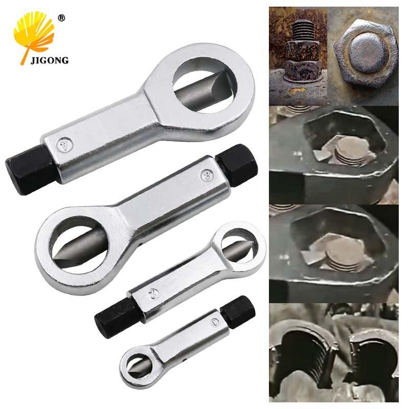 4pcs/set 9-27MM Sliding Tooth Nut Remove Break Manually Metal Nut Break Manual Pressure Tools Nut Splitter Cracker Remover цена