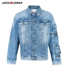 JackJones Mens Autumn Loose Fit Denim Jacket Fashion Coat Outerwear Menswear 219157511