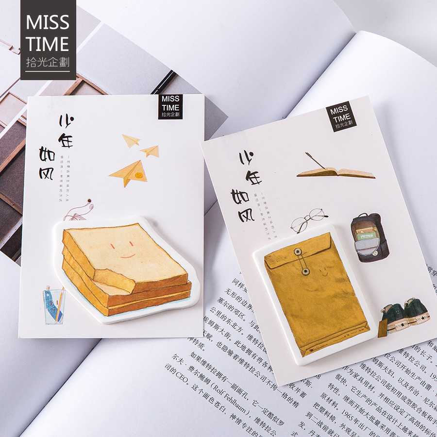 20 sets/1 lot Creative Juvenile wind Memo Pad Sticky Notes Escolar Papelaria School Supply Bookmark Post it Label