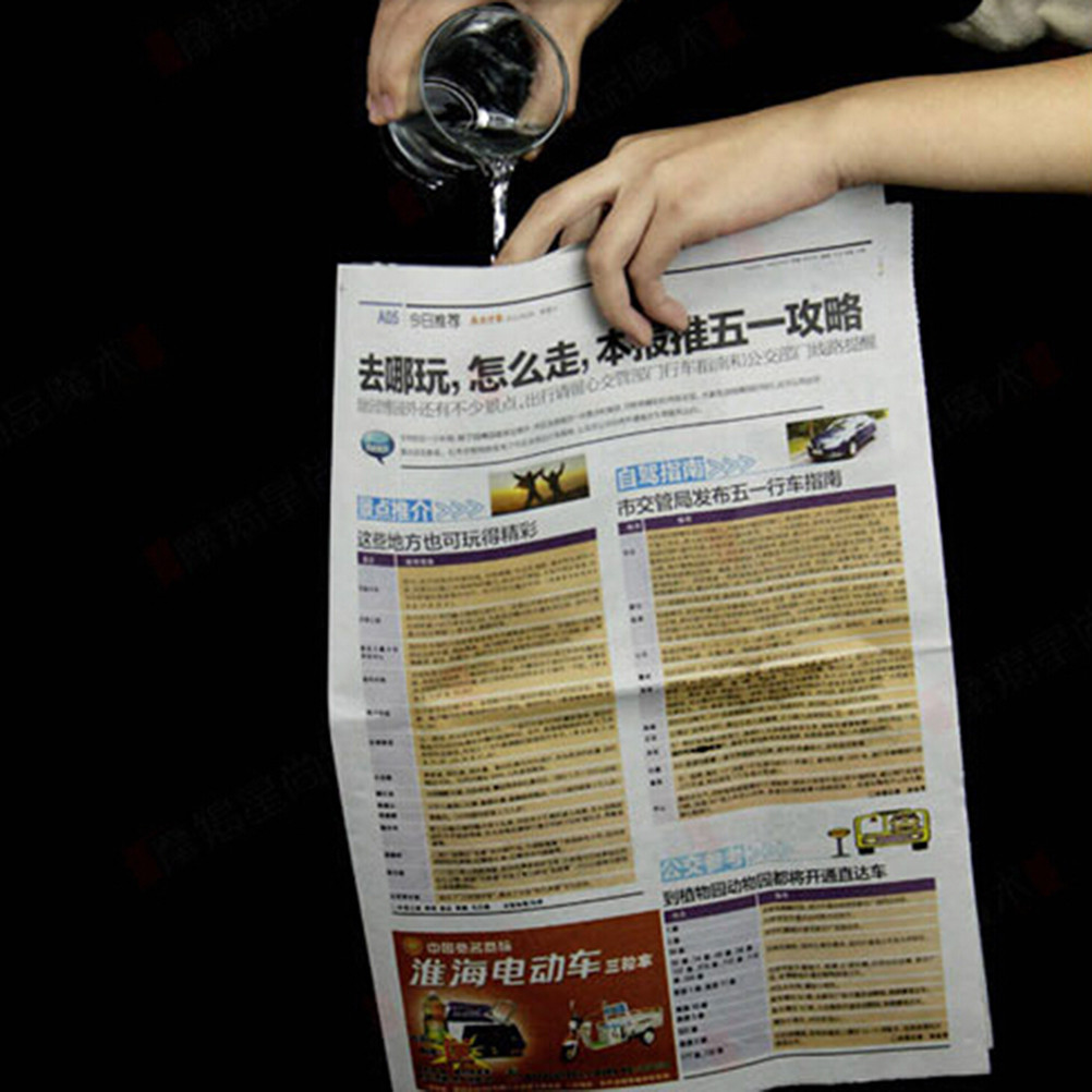 Classic Toys Drink Water Newspaper Close-Up Newspapers Hidden Water Magic Tricks Props Funny Novelty Halloween Party Gag Toys