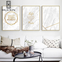 Calm White Poster Golden Quotes Nordic Simple Abstract Canvas Painting Print Nordic Wall Art Picture for Living Room Home Decor wall art canvas painting classical famous abstract picture home decor nordic print black white poster painting for living room