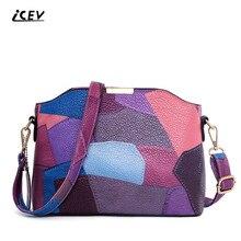 ICEV летом новая мода плечо сумка женская лоскутное сумка женщины сцепления креста тела малый shell сумки для девочек 5 цвета
