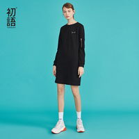 Toyouth Casual Women Black Dresses Straight Letter Solid Dress Cotton Solid Zipper Dresses O Neck Female Vestidos Verano
