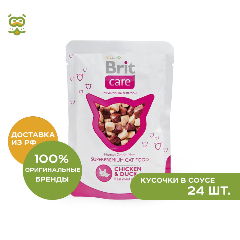 Cat wet food Brit Care pouch for cats (pieces in sauce), Chicken and Duck, 24*80 g цены онлайн