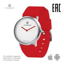 Умные часы Noerden LIFE2, цвет: красный