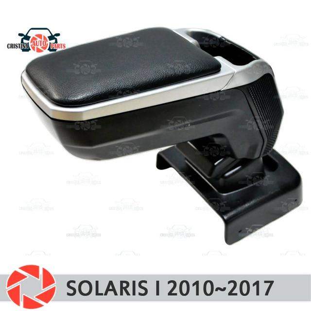 Подлокотник для hyundai Solaris 2010 ~ 2017 автомобильный подлокотник центральная консоль кожаный ящик для хранения пепельница аксессуары для автомобиля стиль m2