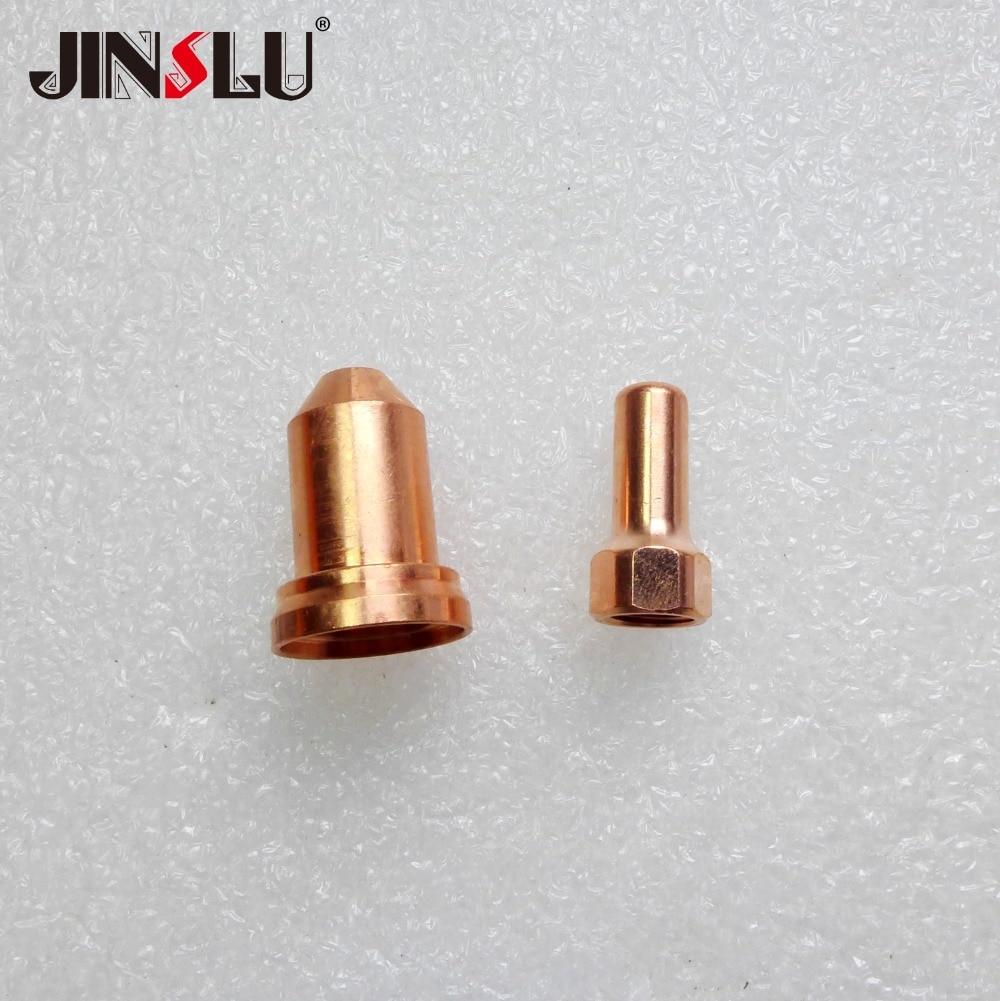 Plasma Cutting Torch Consumables PT80 PT-80 IPT80 Electrode IVB0669 10PCS & Nozzle / Tip ( 1.0 1.1 1.2 1.3mm ) 10PCS