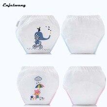 Образец 1 шт многоразовые детские штаны для унитаза четыре слоя хлопок детское нижнее белье хлопок трусы