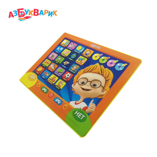 Azbookvarik Игрушка Таблетки Минин машинного обучения для старше 2 лет Детей Образовательных Мультфильмов изображения