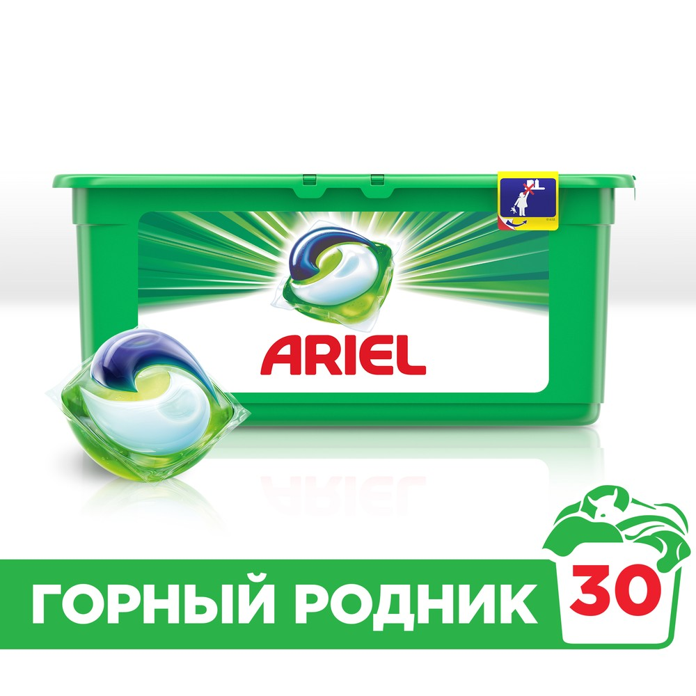 Washing Powder Capsules Ariel Capsules 3in1 Mountain Spring (30 Tablets) Laundry Powder For Washing Machine Laundry Detergent 100ml glass powder funnel 90mm dia with 24 40 standard joint