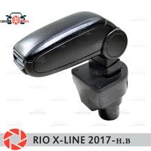 Подлокотник для Kia Rio X-Line 2017-подлокотник автомобиля центральная консоль кожаный ящик для хранения пепельница аксессуары автостайлинг