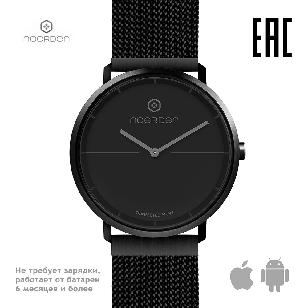 Noerden Hybrid Classical Smart Watch LIFE2+ Black Fitness Tracker Waterproof Wristband Activity Sport Smartwatch Clever Watch vwar kids touch screen gps smart watch with wifi positioning children old man smartwatch sos baby watch anti lost tracker