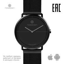Гибридные умные часы Noerden LIFE2+, цвет: черный