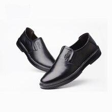 Original chef shoes non-slip oil-proof waterproof protective hotel kitchen work Food Service Restaurant Cook