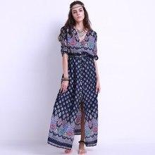 Vintage Ethnic Vacation Beach Wear Women Maxi Dress Short Sl