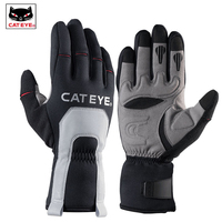 CATEYE Men's Ski Winter Thermal Gloves 30 Degree Full Finger Windproof Skiing Motorcycle Snowboarding Outdoor Sports Ski Gloves