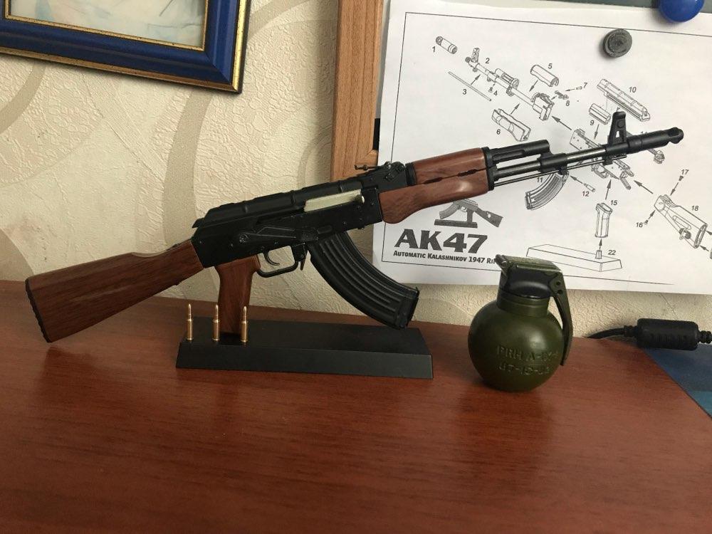ak47 model toy gun - 1000×750