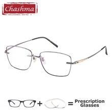 Титановые женские очки chashma рецептурные прогрессивные линзы