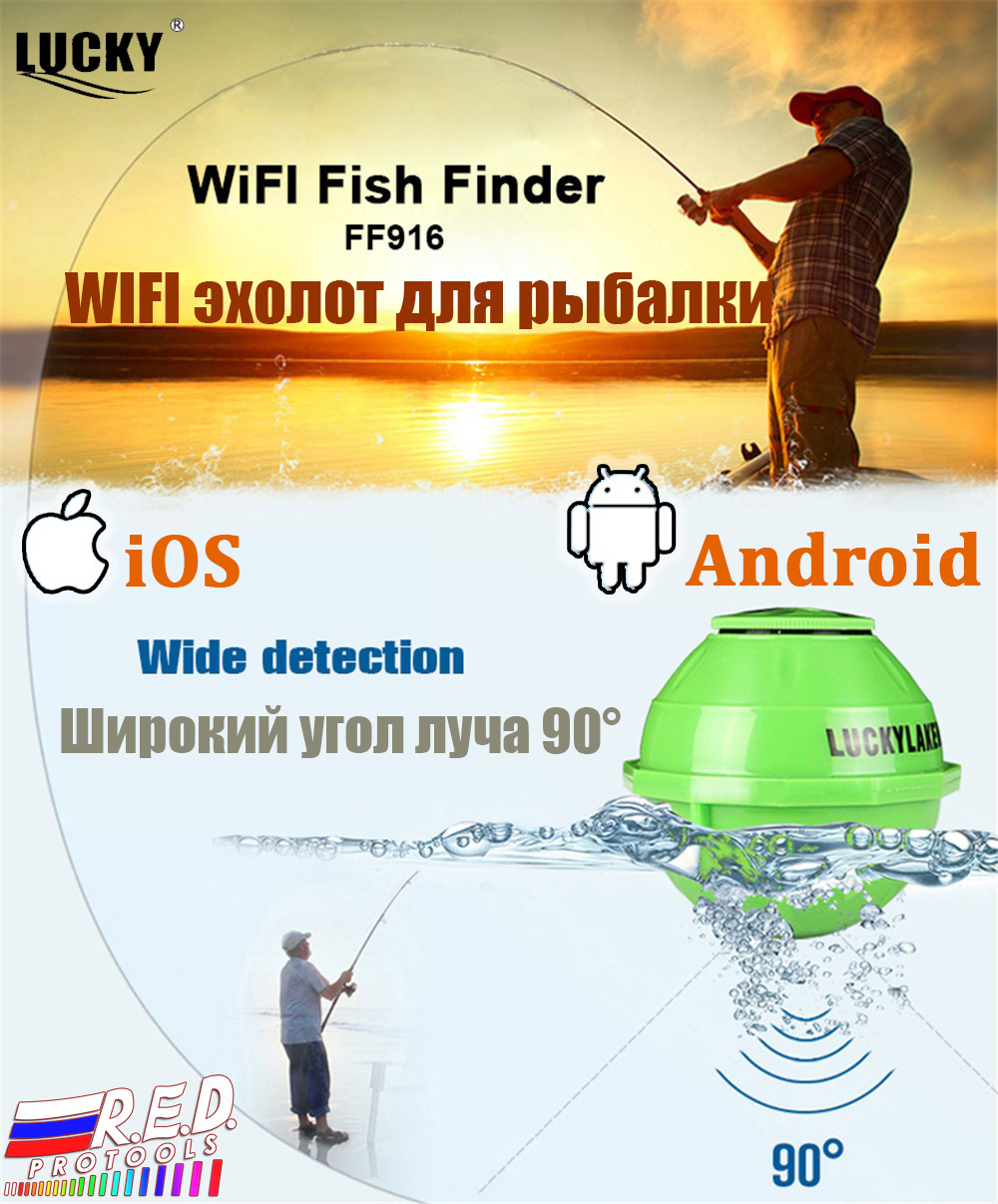 цена на Lucky FF 916 WI FI fish finder Sonar Wireless WIFI 50 M Operation Range Rechargeable Lithuim Battery sonar Android IOS
