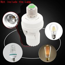 LED PIR Infrared Motion Sensor Lamp Switch Socket Identify Day and Night Automatically for E27 LED 220V Screw Light Bulbs Holder(China)