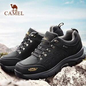 Image 4 - キャメルメンズレディースハイキングシューズ牛革アッパー2019秋耐久性のあるアンチスリップ暖かい屋外登山トレッキングシューズ