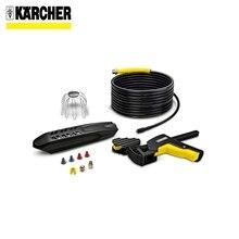 Комплект для промывки труб и водосточных желобов PC 20 Karcher