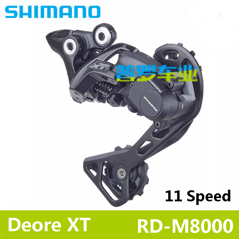 SHIMANO Deore XT Mountain Bike Derailleur Bicycle Parts ROAD-M8000 Bicycle Cycling MTB 11 Speed Bicycle Rear Transmission Switch shimano deore xt mountain bicycle derailleur bike parts rd m781 bicycle bike riding cycling mtb 10 30speed bike rear derailleur