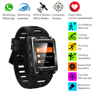 Image 3 - Бесплатная доставка G08 gps часы компас наручные часы Bluetooth IP68 Водонепроницаемый сердечного ритма мужчины мульти Спорт Смарт часы Фитнес трек
