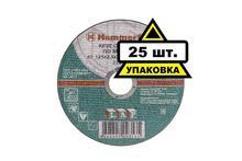 125 x 2.5 x 22,23 A 30 S BF Круг отрезной Hammer Flex 232-016  по металлу цена за 1 шт