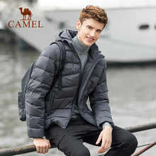 CAMEL Men Winter Outdoor Down Jacket Light Hooded Warm Soft Warm Lightweight Anti-wrinkle Down Jacket with 90% White Duck Down