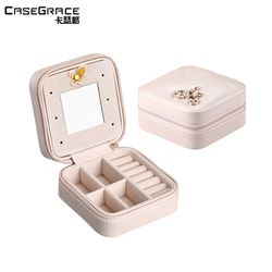Casegrace square women jewelry storage cases girl jewelry earrings makeup case jewelry organizer storage organizer box 01109